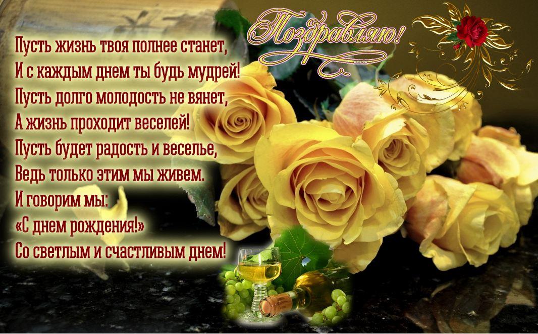 Валентинки Скачать валентинку Валентинки бесплатно