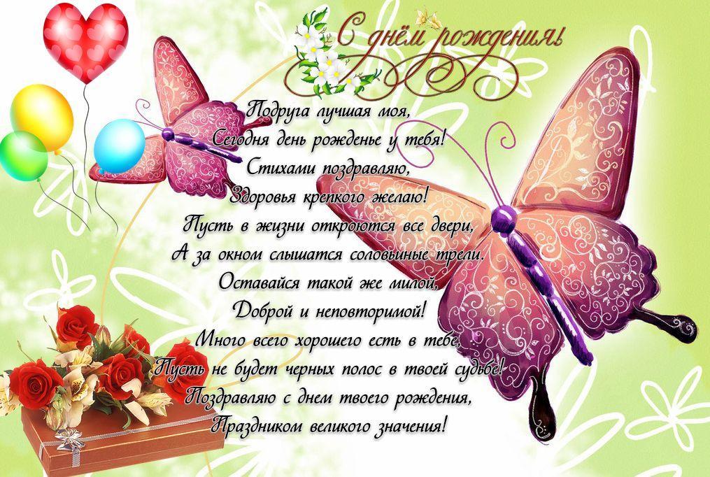 Поздравления с 8 марта прикольные поздравления для подруги