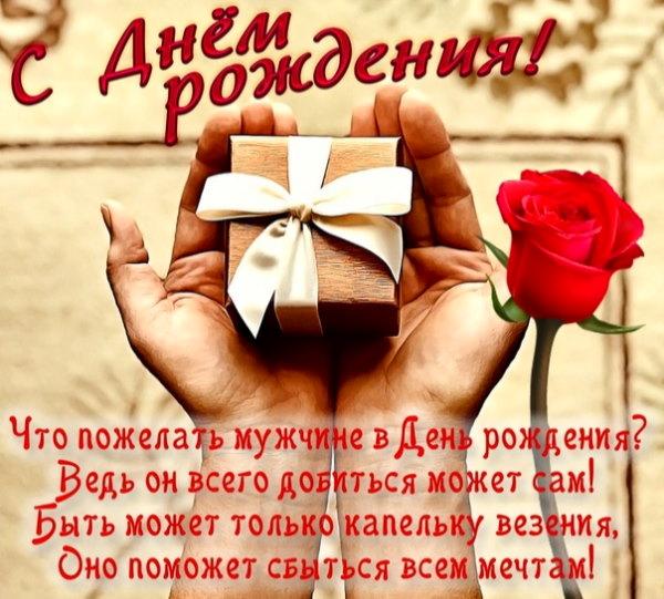 https://t-loves.narod.ru/images/drttttt222.jpg