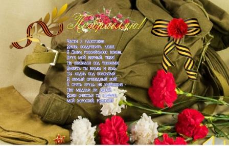 плитка очень красивые поздравление с днем рождения мужчине который в армии запросу тигровый глаз