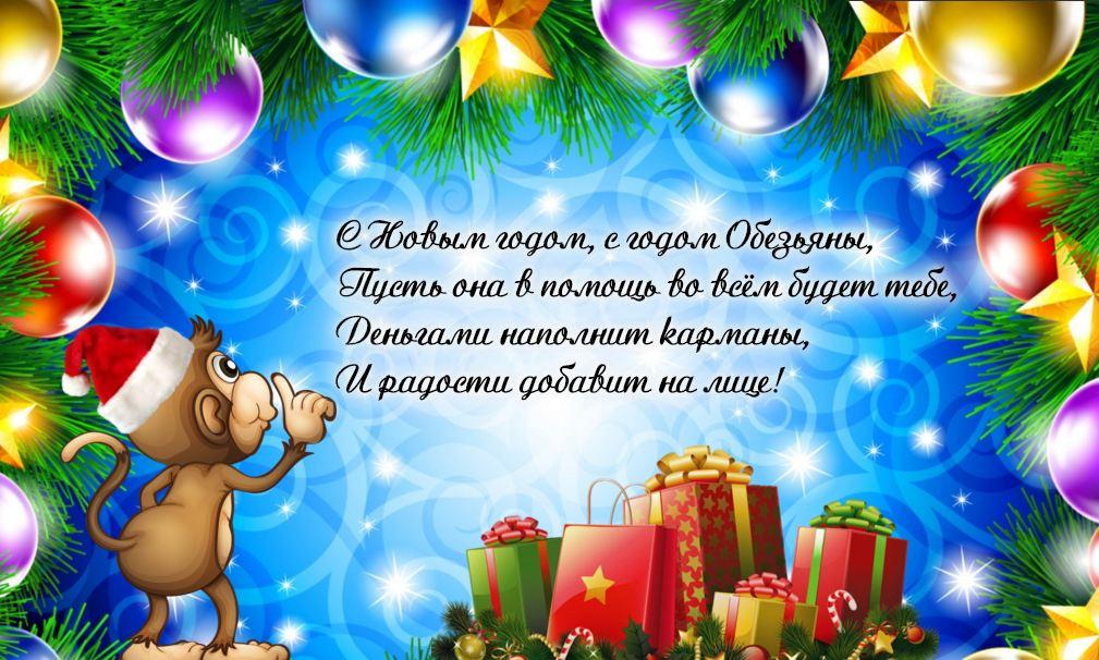 Поздравления со старым новым годом прикольные и короткие
