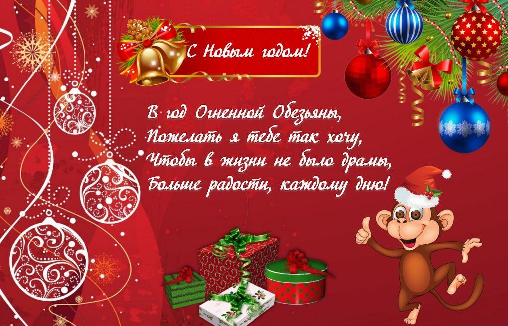 Официальные поздравления с 8 марта  pozhelaniyanet