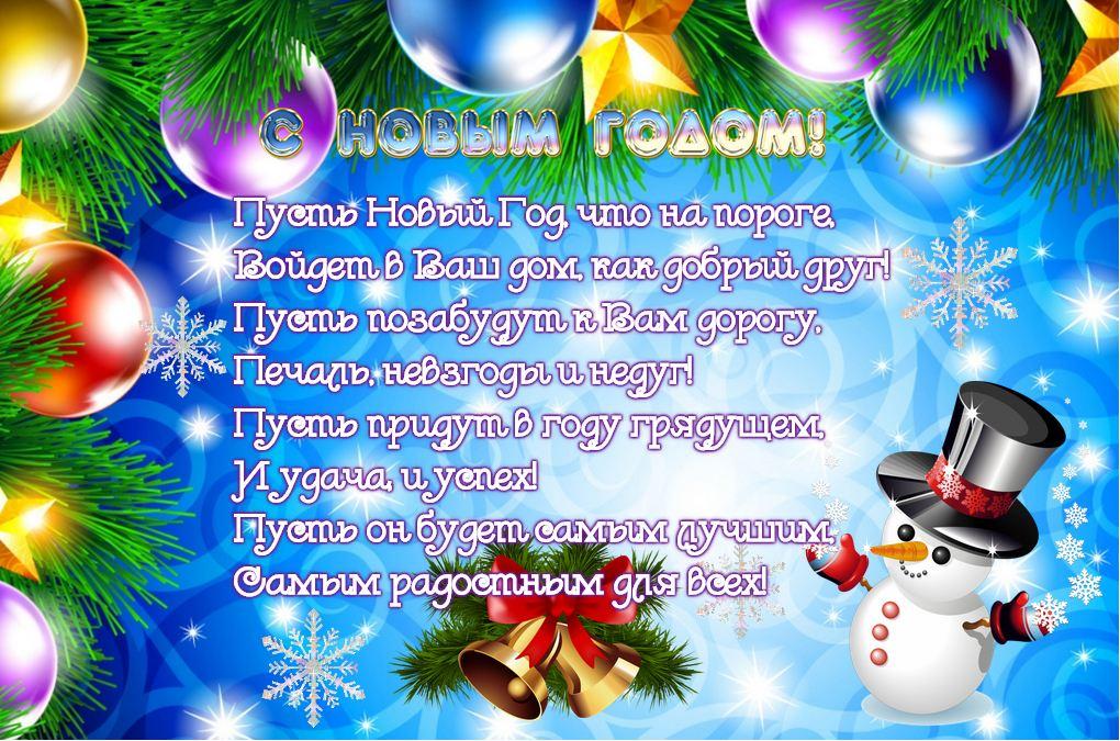 фото новогодние открытки