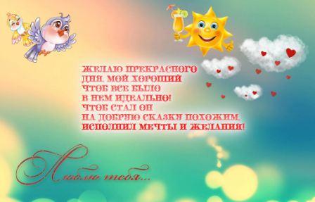 Фильм россия 1 по выходным мелодрамы список 2015