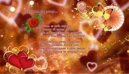 Стихи с Днем рождения зятю  Datkinet