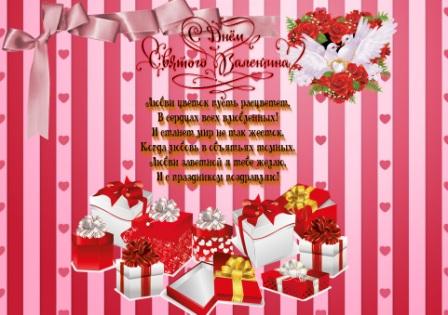 Поздравления с днем рождения Племяннику  Лучшие поздравления