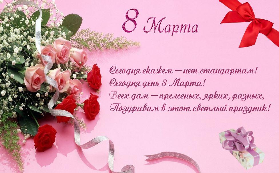 Поздравительные открытки на день рождения женщине с цветами
