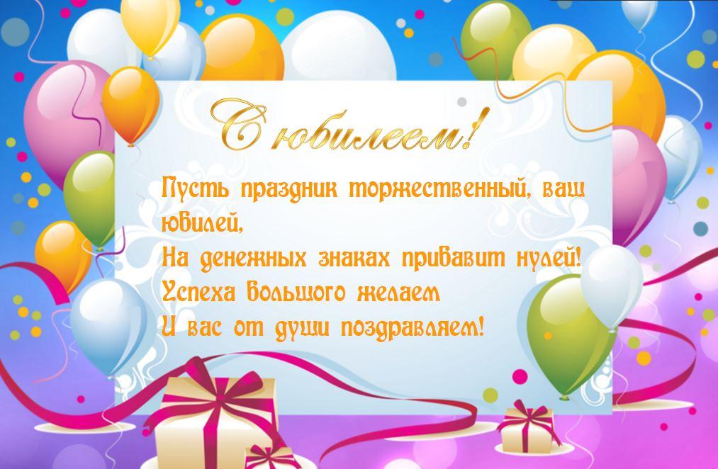 Поздравление с днём рождения женщине папе