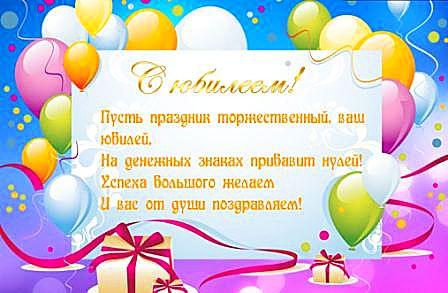 Голосовые поздравления с днем рождения бабушку